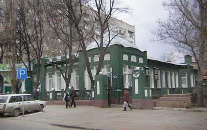 Запись к врачам королев московская область